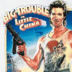 Футболка Big Trouble In Little China!