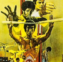 Футболка Bruce Lee: Enter The Dragon
